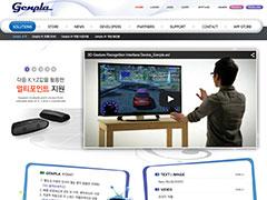 유파인테크놀러지홈페이지 - 젠플라