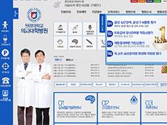 원광대학교 종합병원