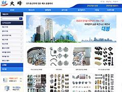 대봉 홈페이지 개발