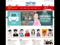 SBS방송문화원