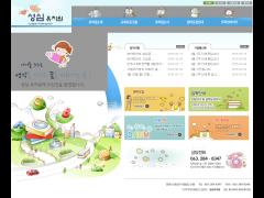 성심유치원홈페이지