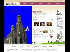 천주교 전주교구 전동성당
