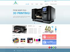 트리플에이(3D 프린터)