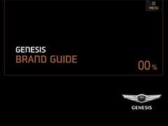 현대자동차 제네시스 eq900 e-learning 개발
