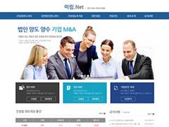 미림.net 홈페이지 제작