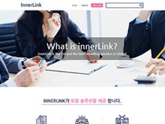 InnerLink 헤드헌팅 홈페이지 구축